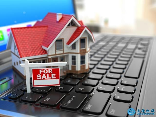 """楼市或现""""打折潮"""",未来几个月是买房的好机会?内行人发声了"""
