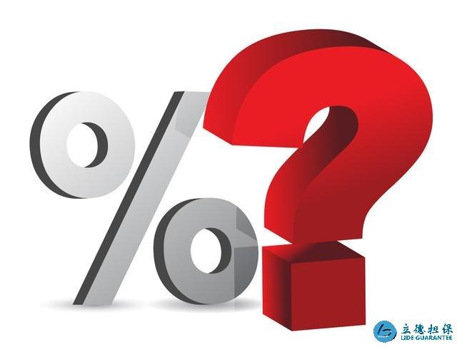专家透露:LPR浮动利率和固利率这样选,或能省下一大笔钱