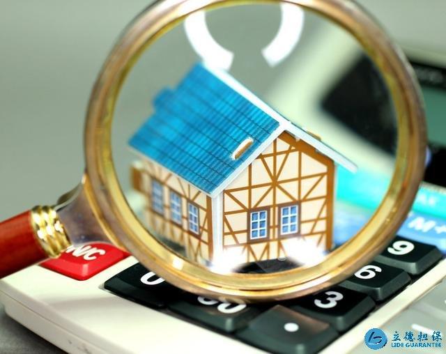 四月份后,房价态势如何?部分专家:真正的刚需或成赢家