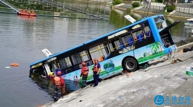 专家:安顺公交坠湖司机房屋被拆迁存在问题,一般要这样赔偿