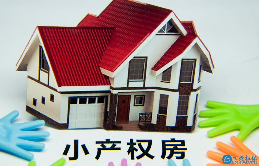 房产中介:这三类房子越来越不受欢迎了,10年后将砸在手里