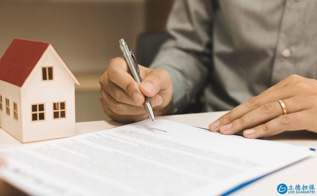 这些房子价格低但内行人却不买,因为存在无法过户的风险