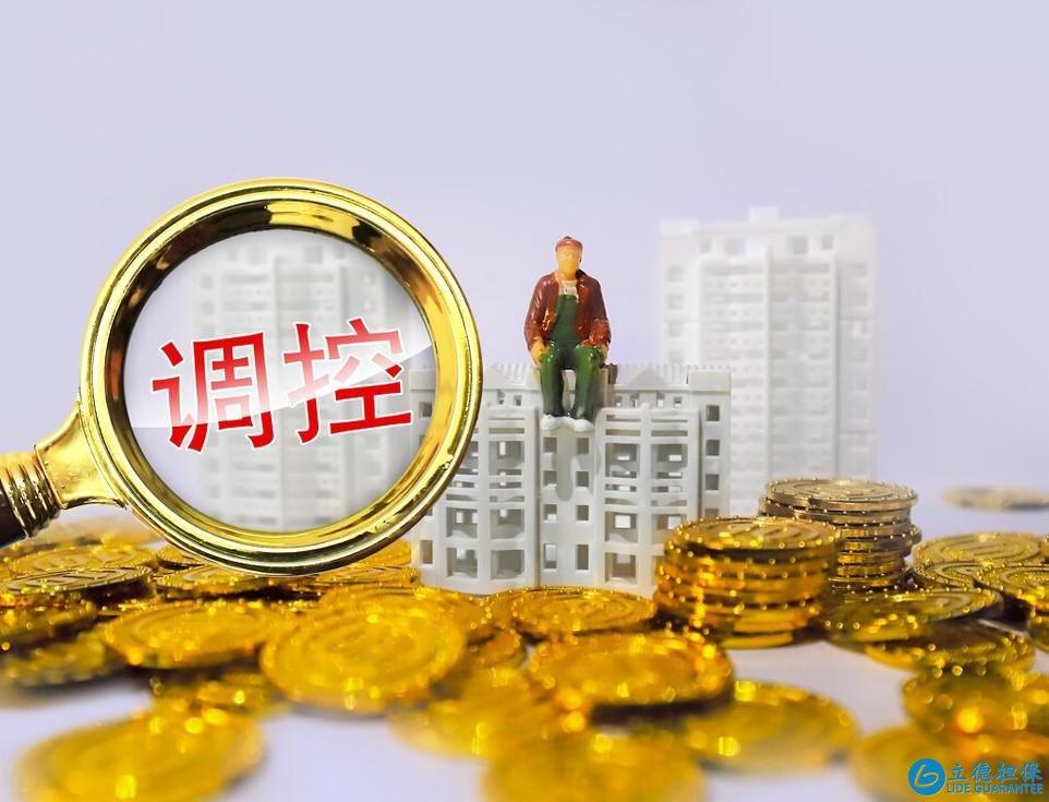 内行人透露:买房要看准机会,选择这4个时段,能省不少钱