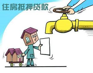 深圳房产银行贷款